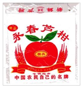 plastic-mandarin-
