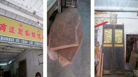 shanghai wood 32