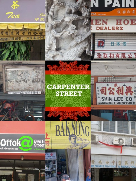 CARPENTER STREET_Page_1
