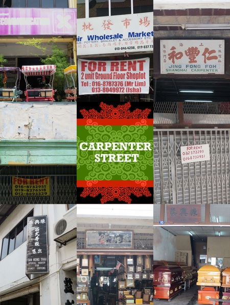 CARPENTER STREET_Page_2
