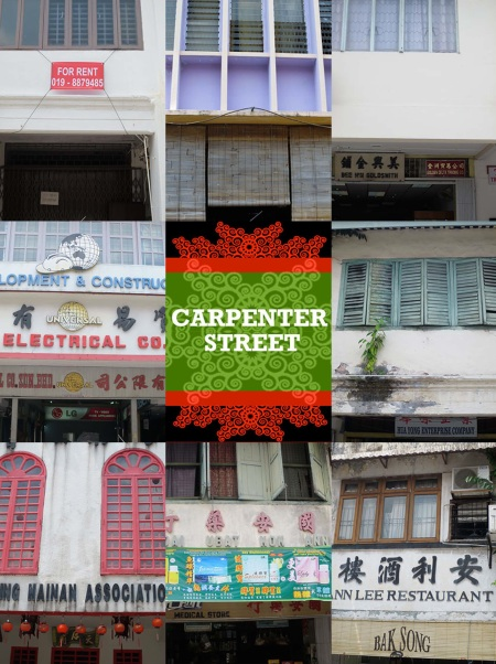 CARPENTER STREET_Page_3