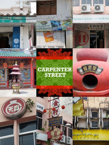 CARPENTER STREET_Page_4