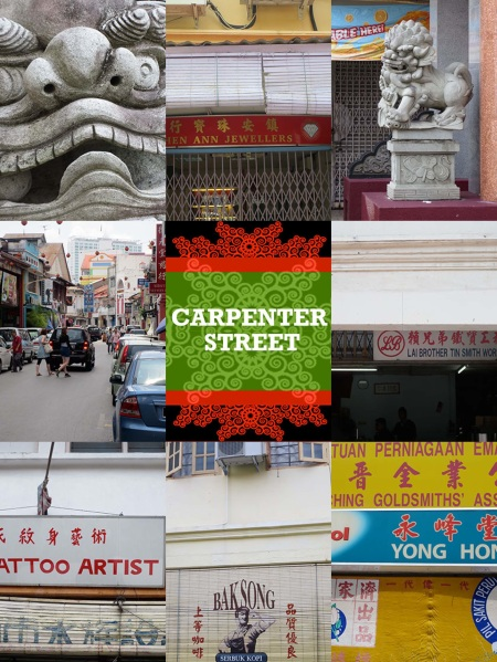 CARPENTER STREET_Page_5
