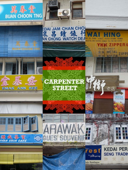 CARPENTER STREET_Page_6