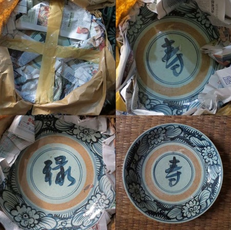 qing blue_Page_1