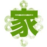 sathudaysmoke1 green copy