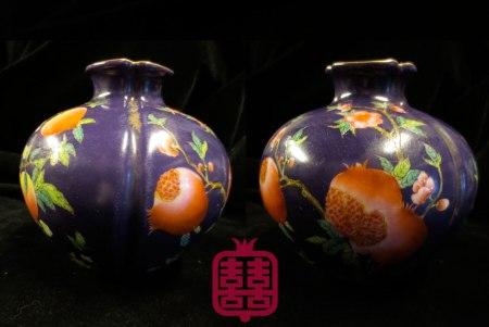 GOODBYEE-KUCHING-pomegranate-4