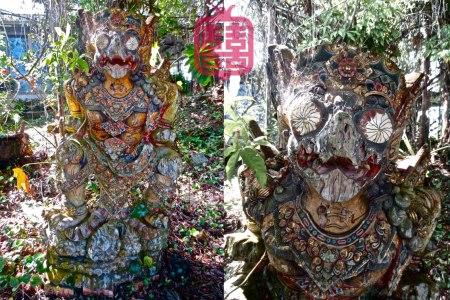 K'CHING-gods-demons