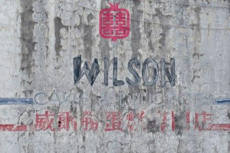 K'CHING-WILSON
