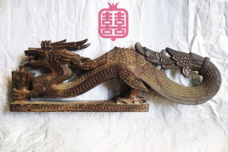 K'CHING-WOODEN-DRAGON