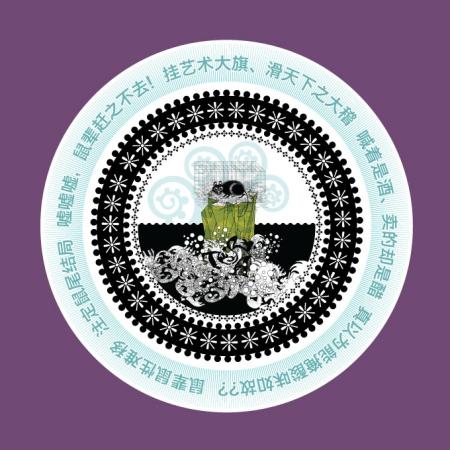 zodiac-plateSMALLERRAT1